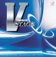V-STAGE