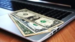 Ff Online Banking Omnichannel 700X466