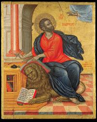Apr. 25 - Saint Mark the Evangelist