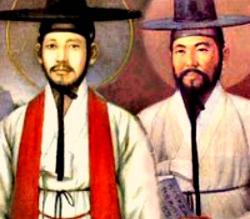 Sept. 20 - Sts. Andrew Kim Taegon and Paul Chong Hasang