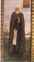 Sept. 25 - Saint Sergius