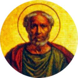 Dec. 11 - Saint Damasus I