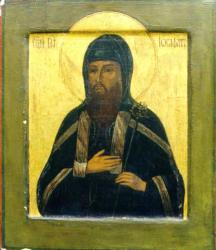 Josaphat Kuncevyc