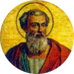 Pope Pontian