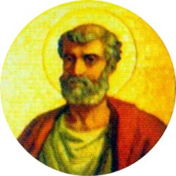 Pope Stephen I