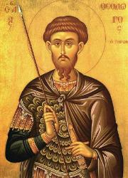 Theodore of Amasea