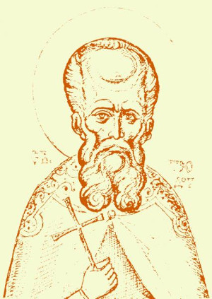 Theodotus of Ancyra
