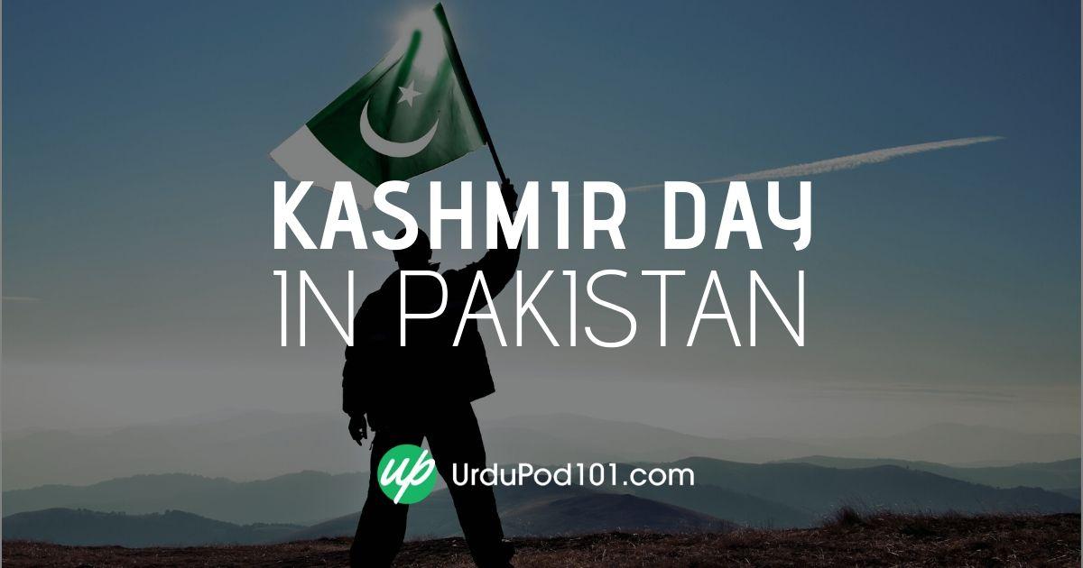 Kashmir Day in Pakistan