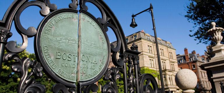 Public garden gate 3600x1500