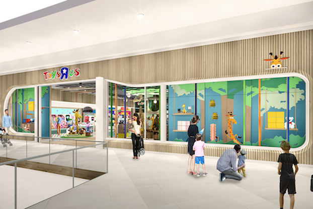 exterior of toys r us location