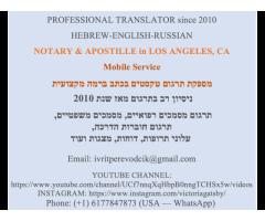 PROFESSIONAL TRANSLATOR since 2010 HEBREW-ENGLISH-RUSSIAN