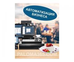 Программа для автоматизации