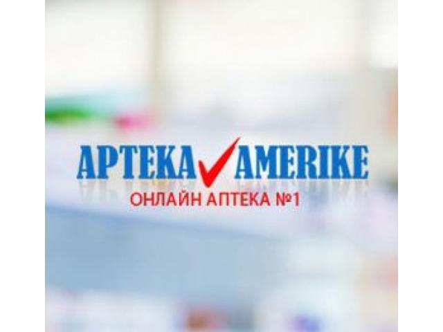 Русская аптека в Америке