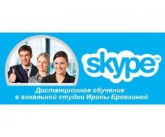 Уроки эстрадного и джазового вокала - по Skype!