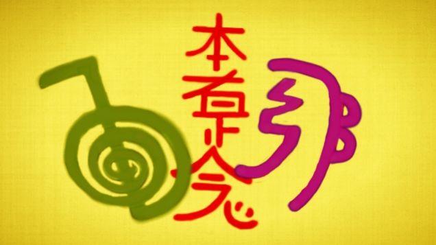 how to reiki, reiki self treatment, chakra balance, reiki beaming,