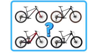 Which Marin Trail bike