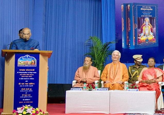 B-NE-President_of_India's_Address.jpg#asset:7525