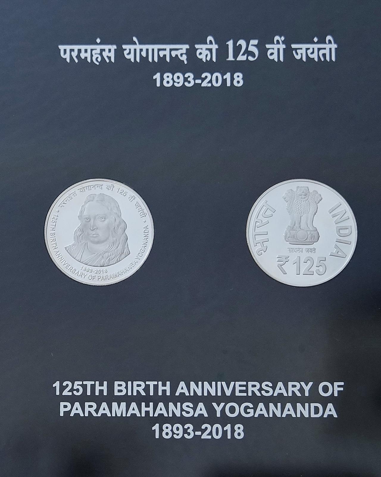 Py Commemorative Coin Srn9105 1