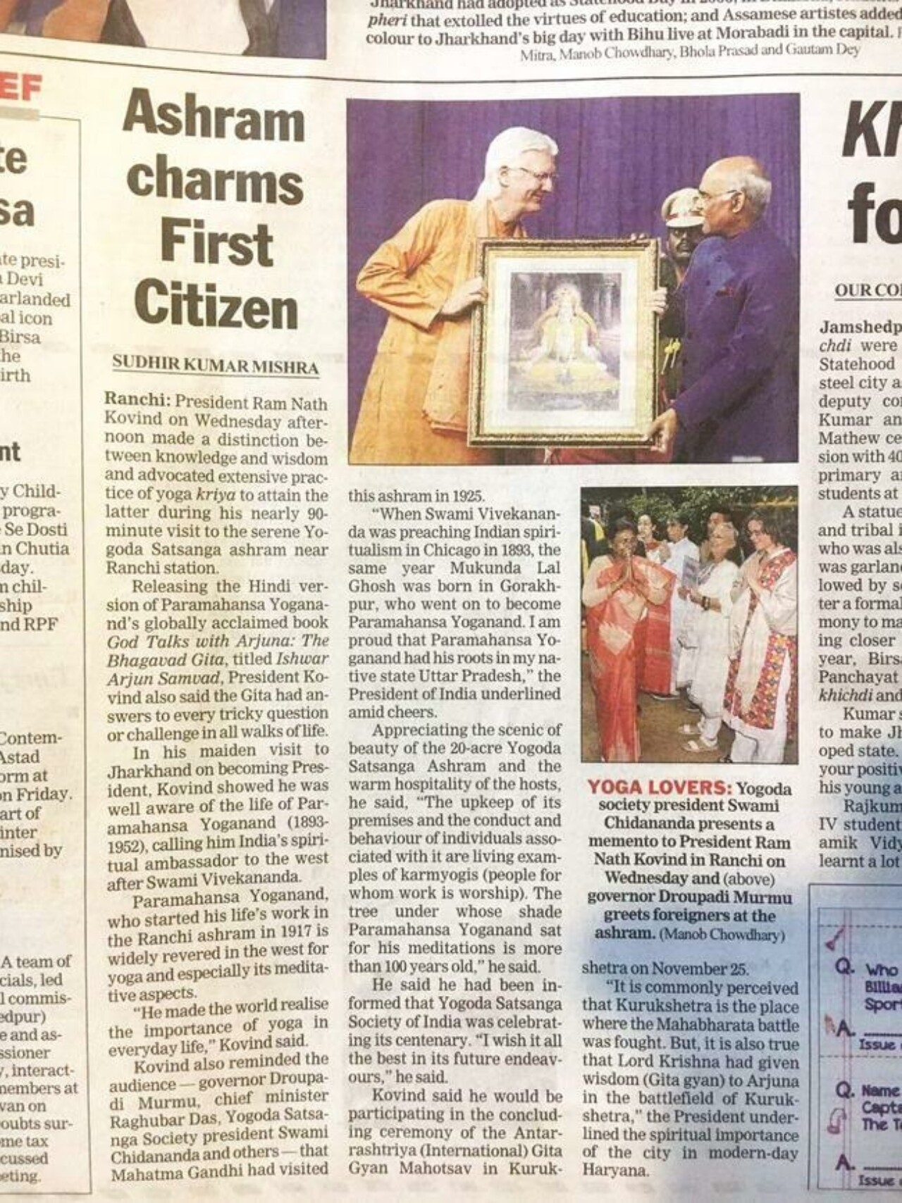 Brother Chidananda Visit To The Ranchi Ashram By The President Of India