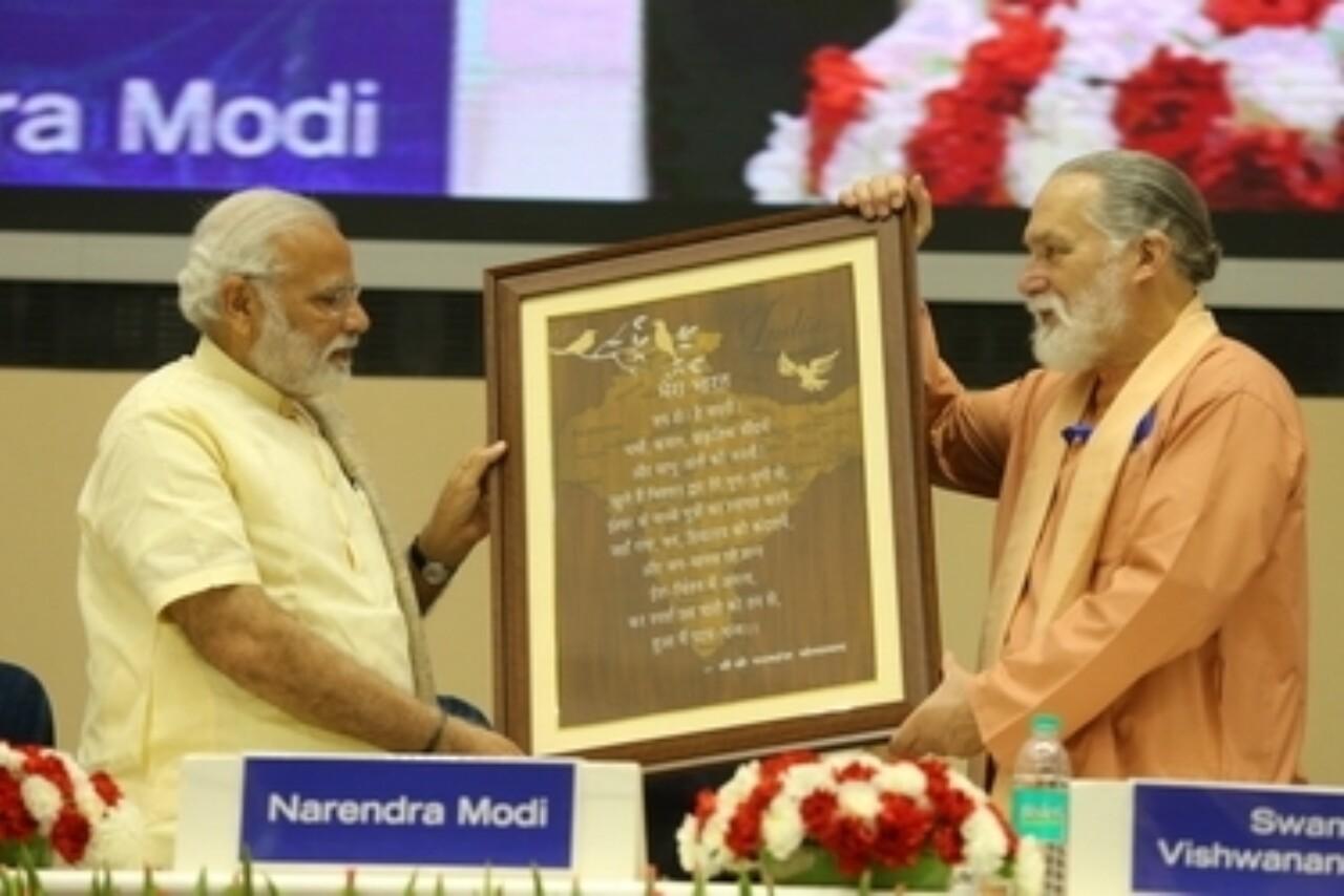 B Sri Modi Receives Artistic Rendering