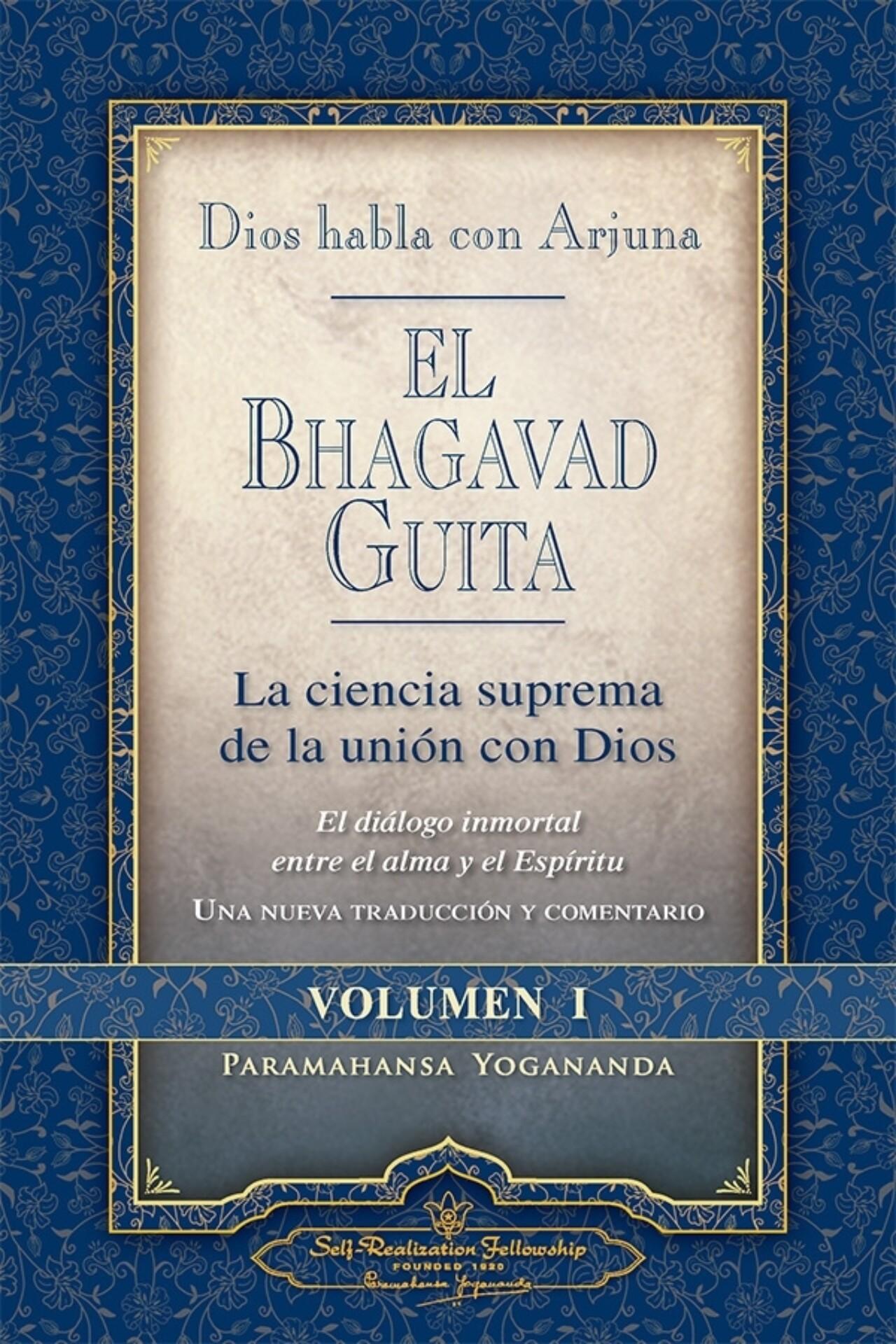 Bhagavad Gita Spanish