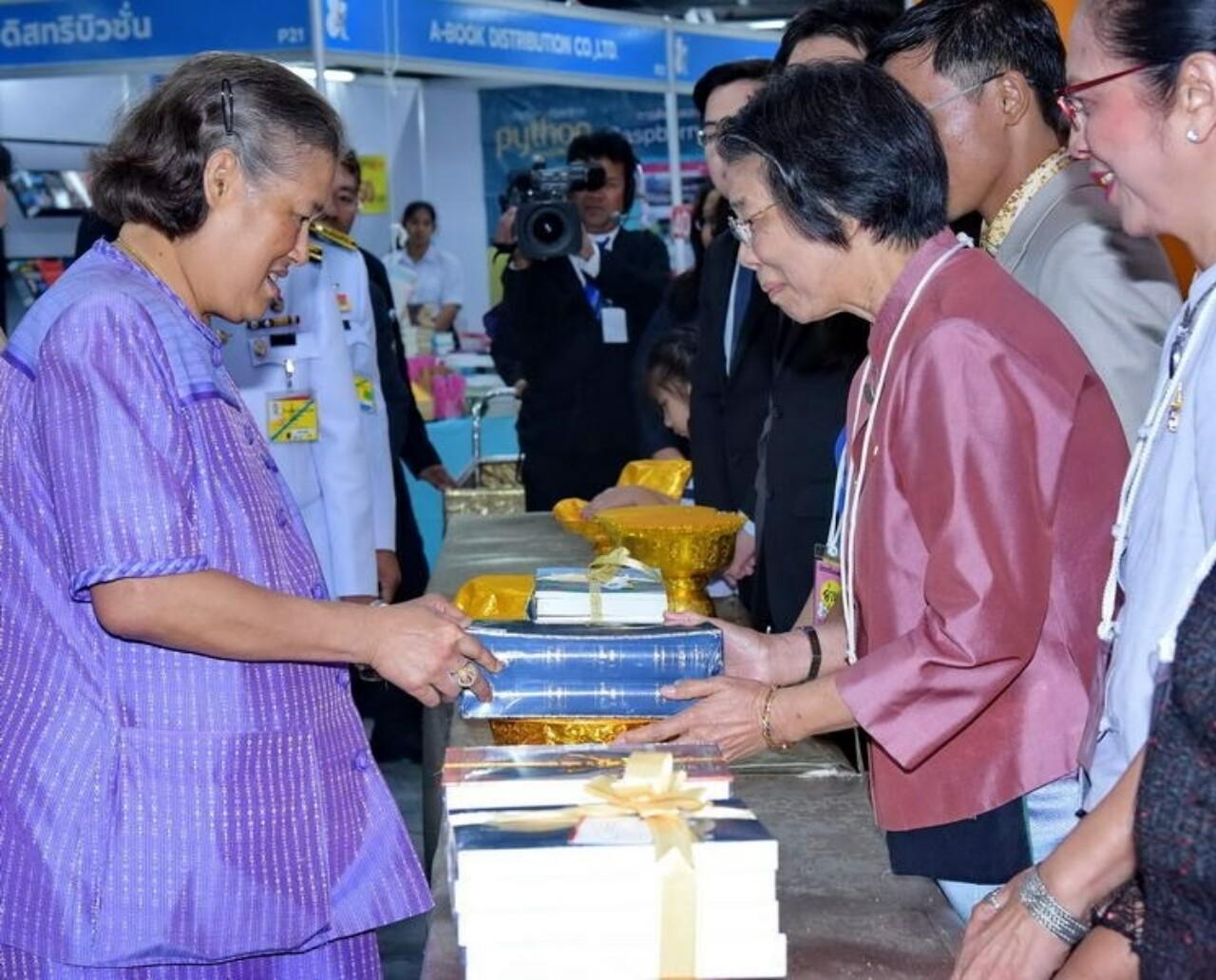 Blog News Bringing The Teachings Princess Maha Chakri Sirindhorn