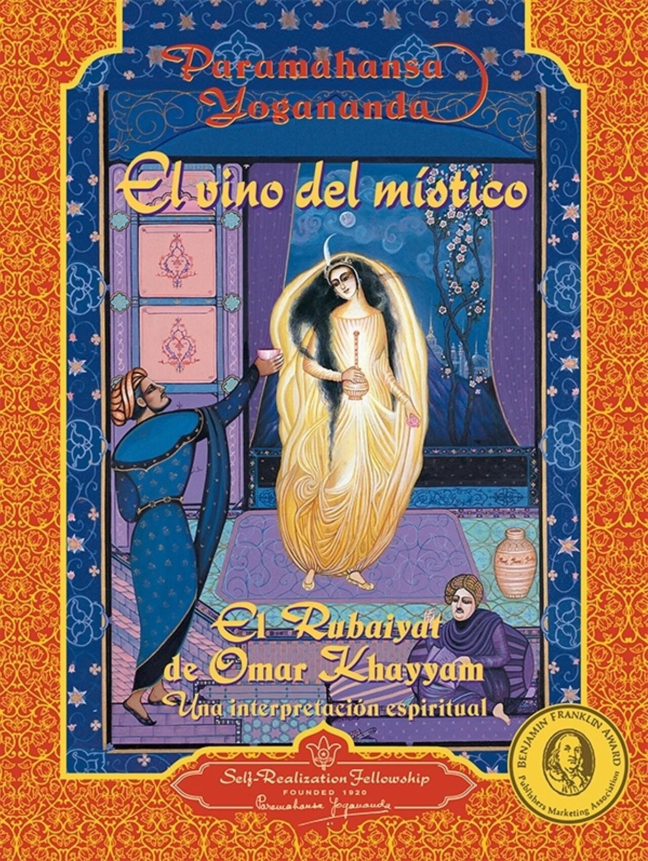 Wine Of The Mystic Spanish