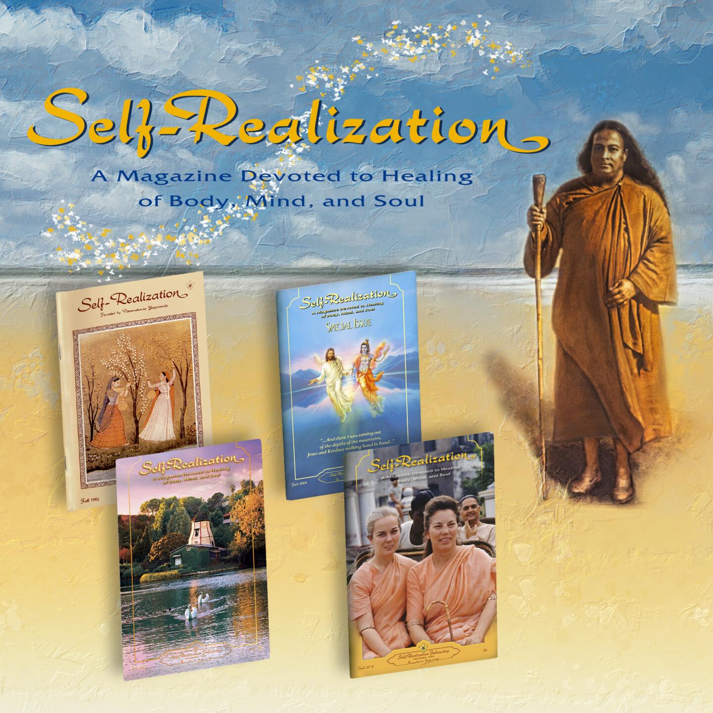 Self Realization Magazine