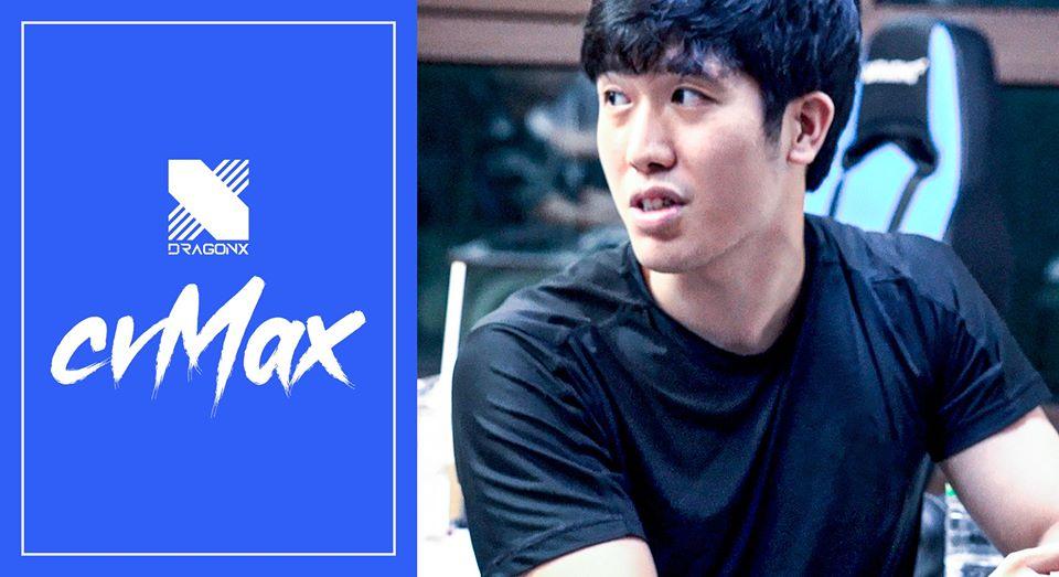 Facebook: DragonX