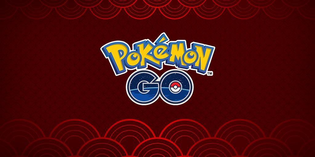 Pokemon GO Lunar New Year 2020 Event