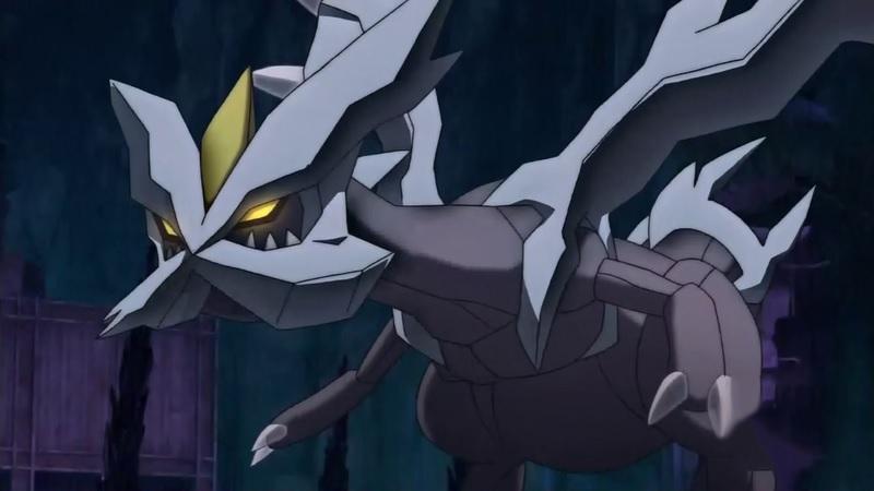 Kyurem Pokemon Go