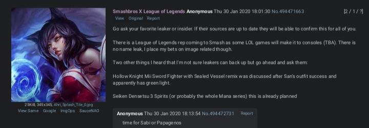 League of Legends Smash leak