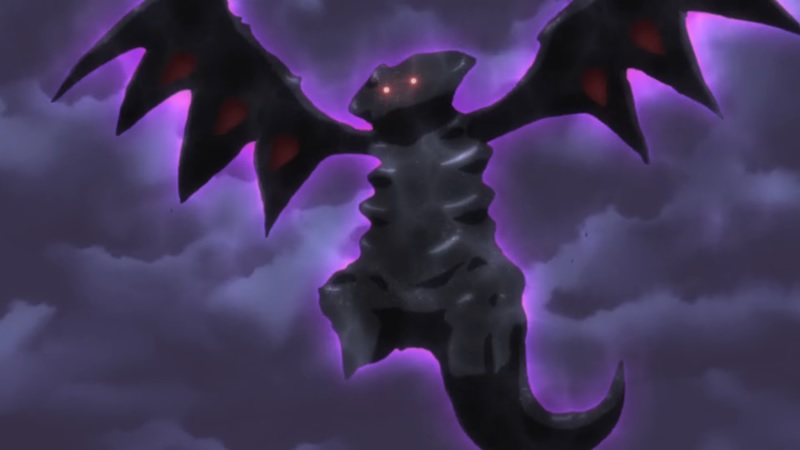 Giratina Creation Trio