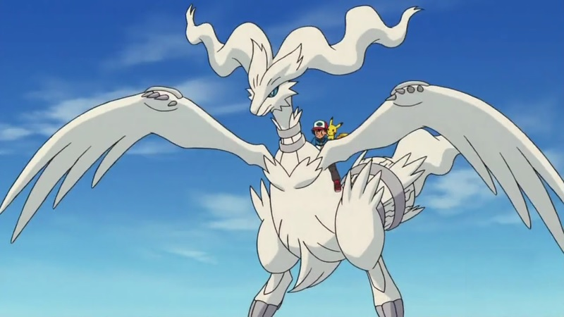 Reshiram Pokemon Go