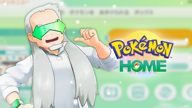 Pokemon Home Gift