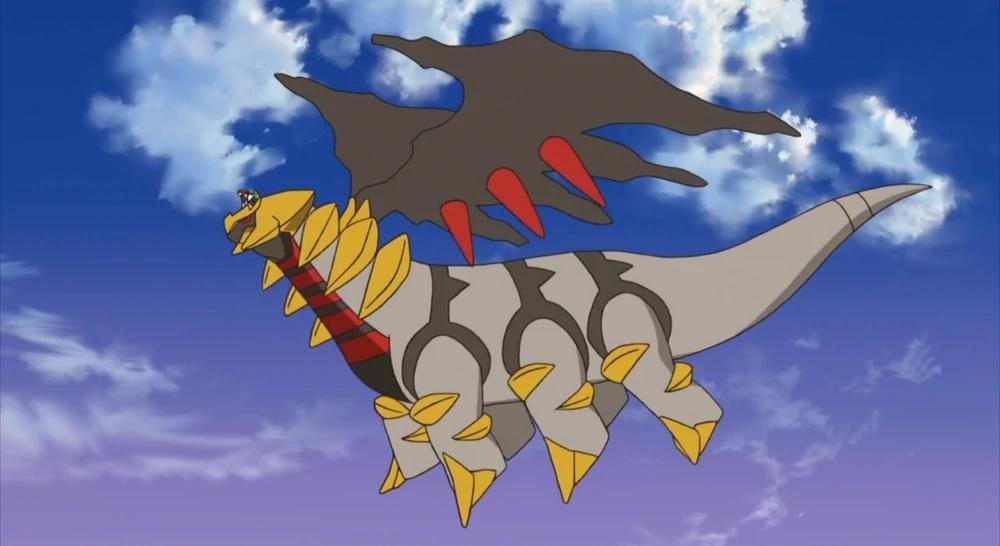 Defeat Altered Forme Giratina Pokemon Go