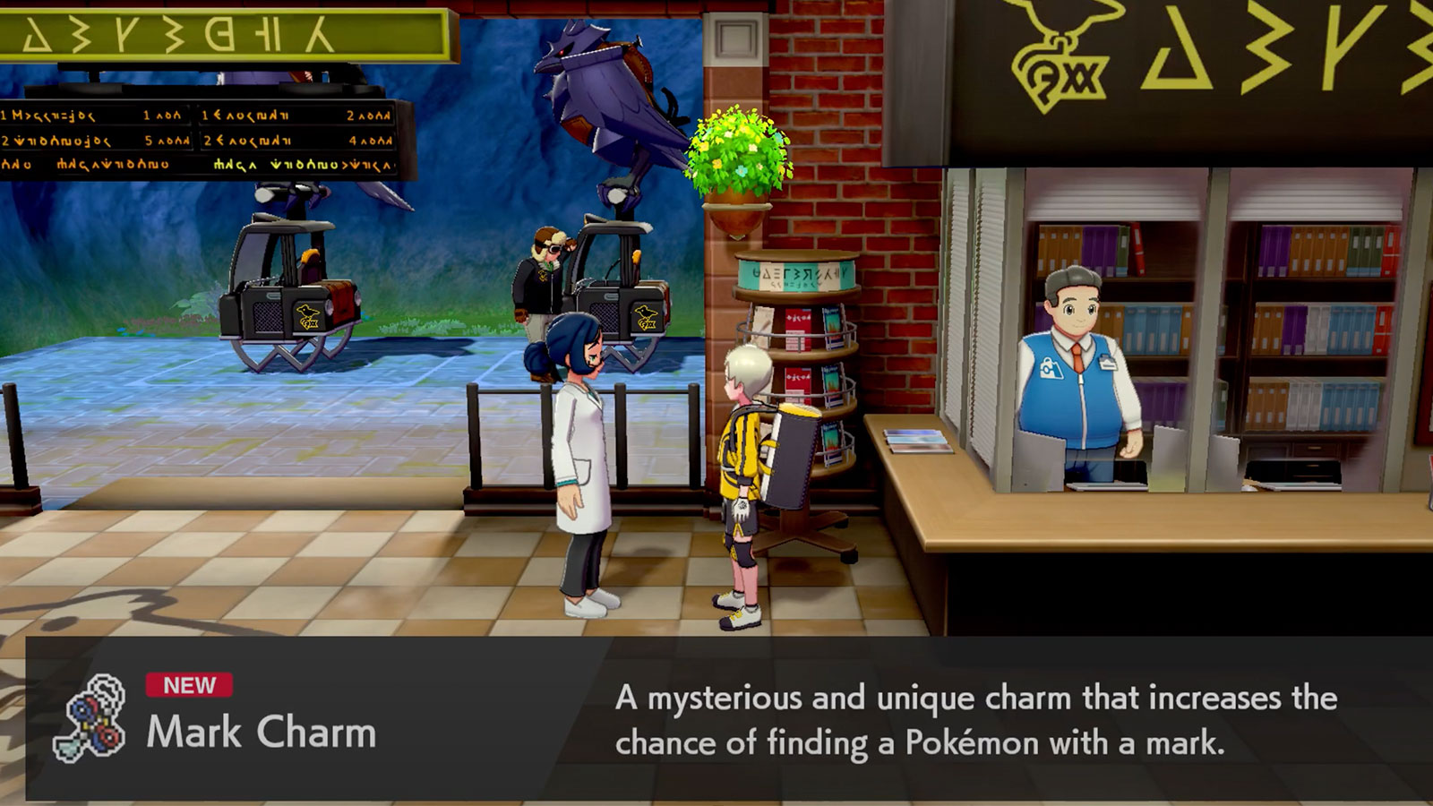 mark charm pokemon