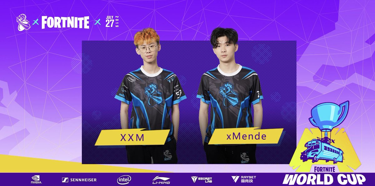 Newbee xxm and xmende Fortnite World Cup