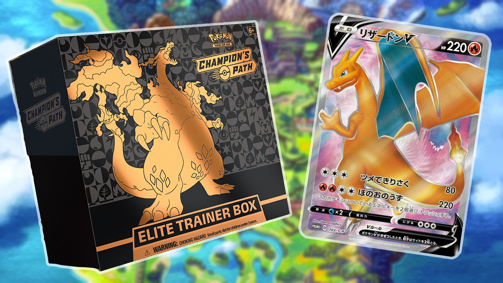pokemon champion's path elite trainer box with charizard v card