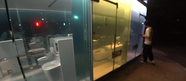 Man enters public washroom in Tokyo, Japan