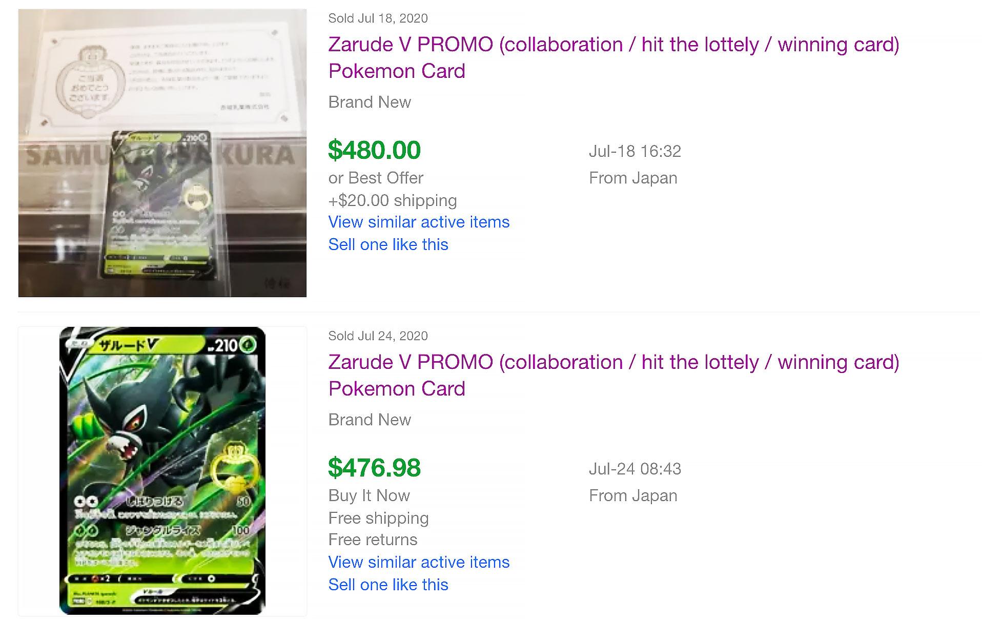 zarude card pokemon ebay