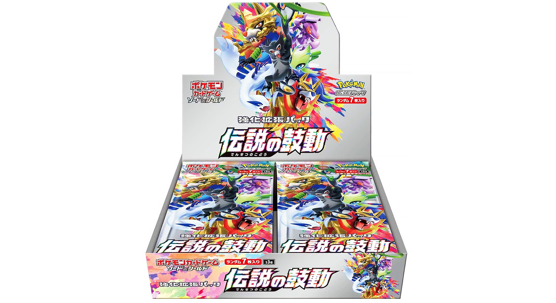 legendary heartbeat set pokemon cards