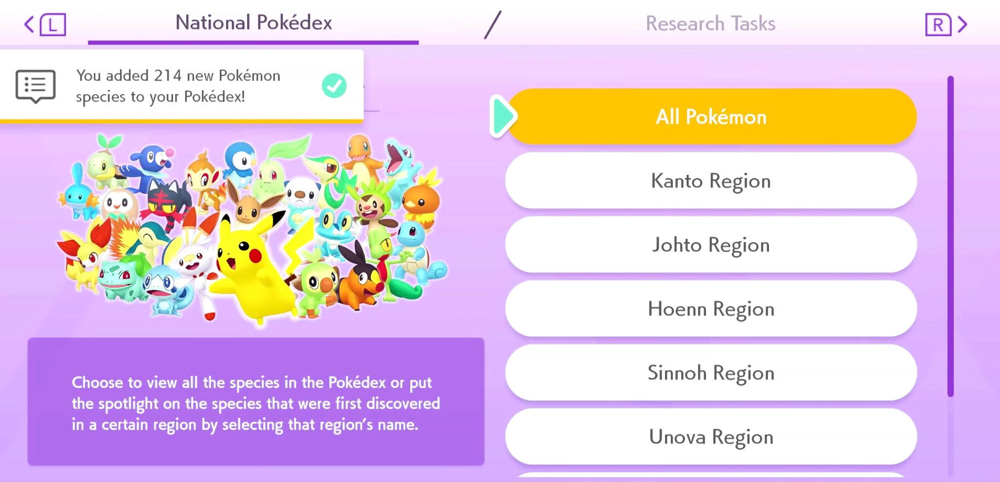 pokemon home pokedex screen