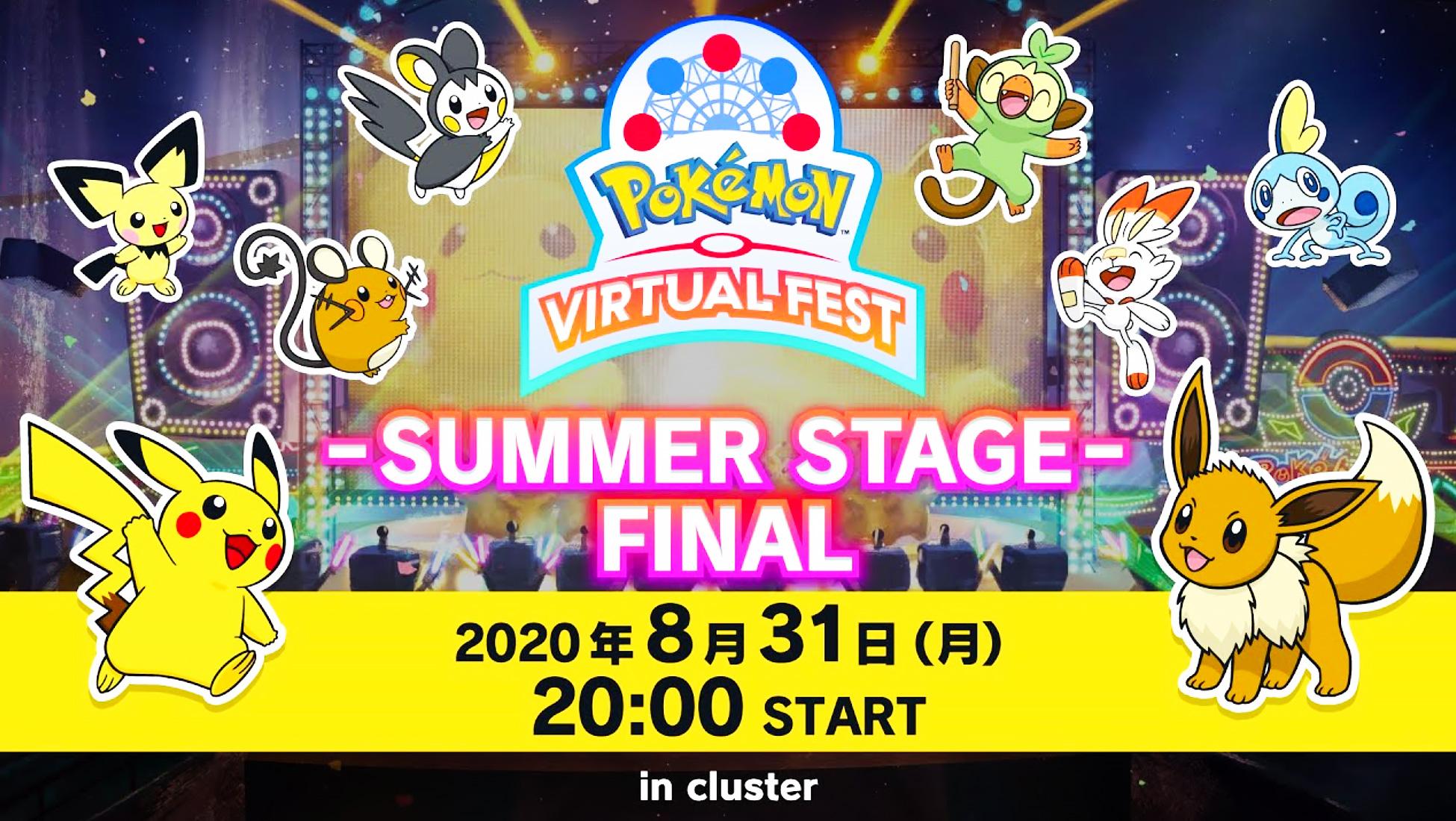 pokemon virtual fest
