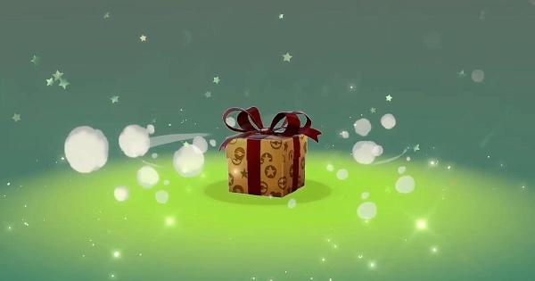 Pokemon Sword Shield mystery gift