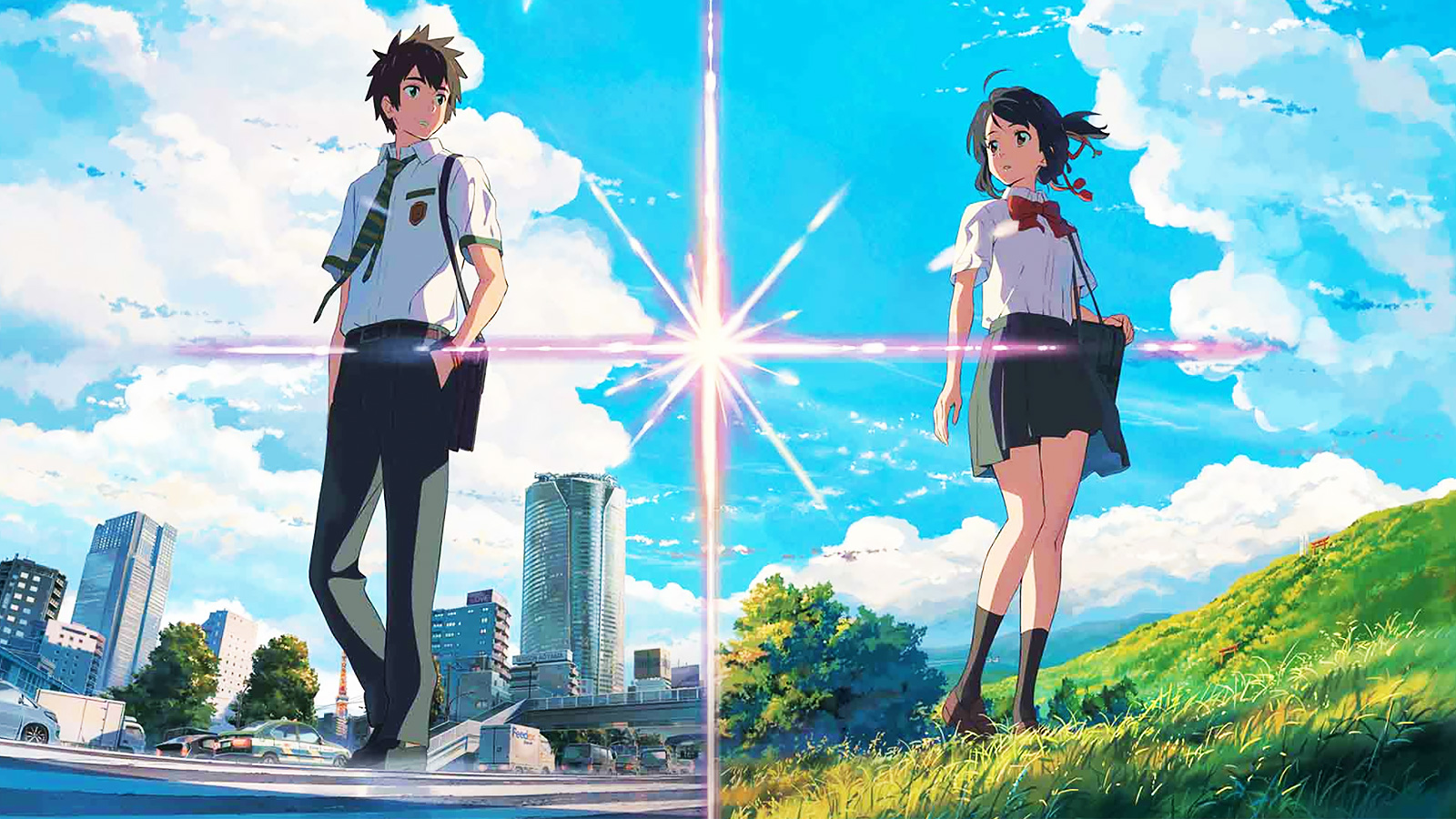 your name movie