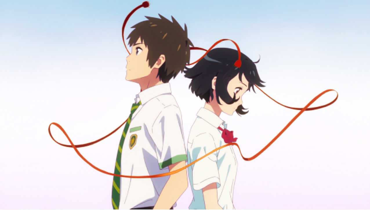 your name ribbon