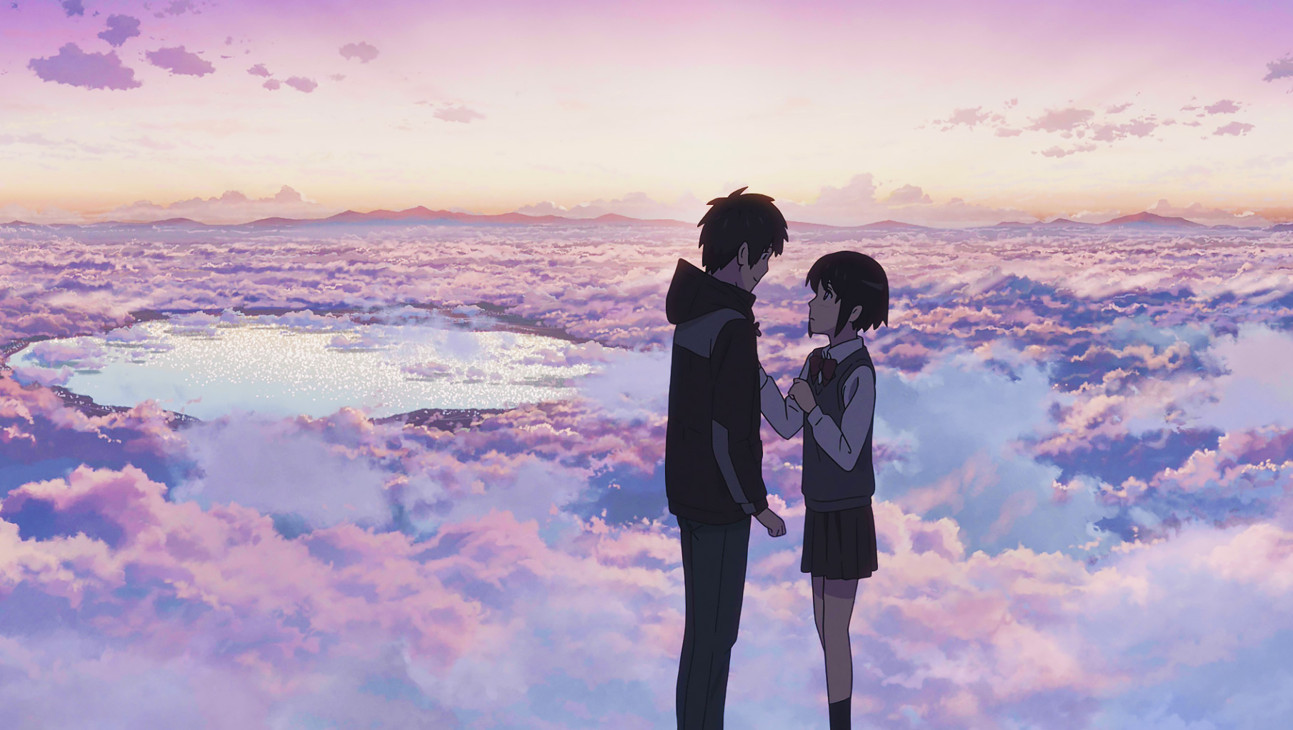 your name characters in clouds
