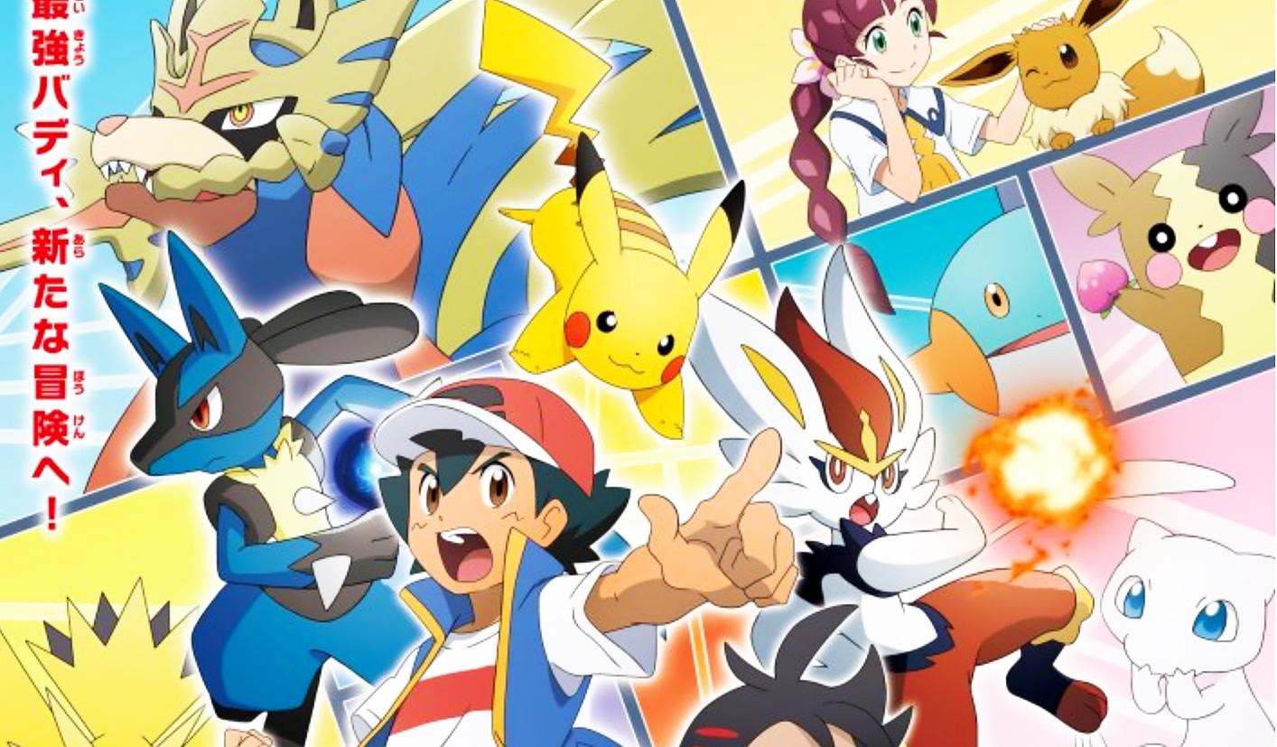 pokemon sword and shield anime promo