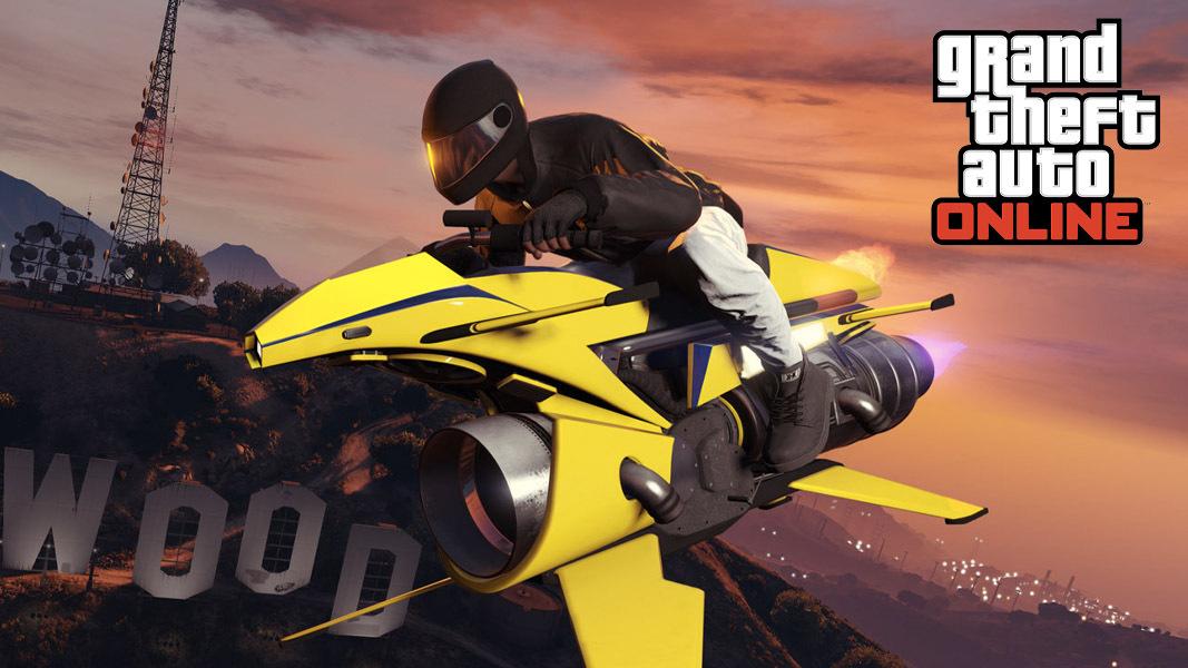 MKII Opressor in GTA Online